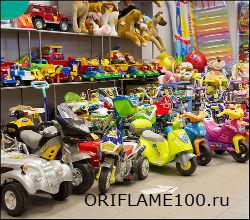 магазин игрушек.