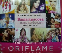 Новинки каталога 9 2012