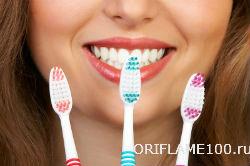 Зубные щетки от Орифлейм, коды 23528, 11273, 22833