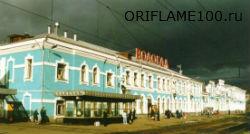 Орифлейм в Вологде и Вологодской области