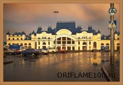 Вокзал в Томске