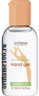 Гель для рук антибактериальный от Орифлейм