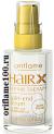 Сыворотка, восстанавливающая секущие кончики волос от Орифлейм