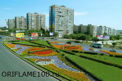 Орифлейм в Оренбурге