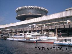 Орифлейм в Волгограде и Волгоградской области.Речной вокзал