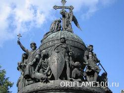 Орифлейм в Новгороде