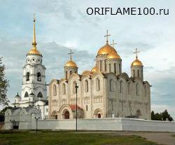 Орифлейм во Владимире и Владимирской области