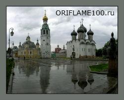 Орифлейм в Вологде