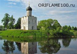 Орифлейм во Владимире