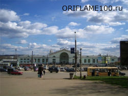 Орифлэйм в Кирове и Кировской области