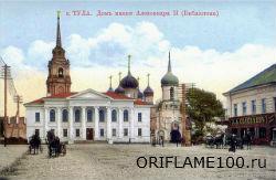 Орифлейм в Туле и Тульской области