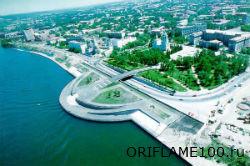 Орифлейм в Иркутске и Иркутской области