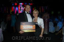 Наталья и Виктор Гордиенко