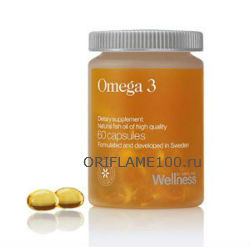 Омега-3 Орифлейм