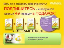 Нужно ли давать витамины детям