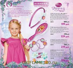 детская косметика Орифлейм