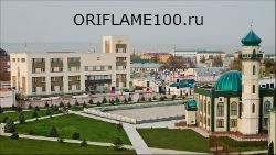 Консультант Орифлейм  в Грозном