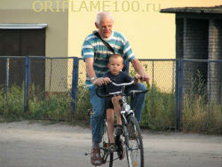 Работа для деда