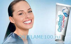Производство зубных паст