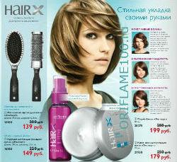 Щетка для укладки волос Oriflame
