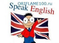 Частные уроки английского