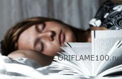 Сон в жизни человека
