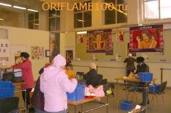 как сделать заказ орифлейм