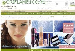 Сайт косметики Ив Роше