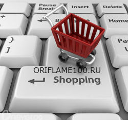 Покупки через интернет магазин