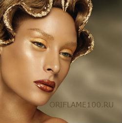 Золотая косметика