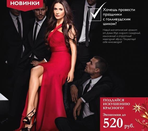 каталог-орифлейм-16-2013-103