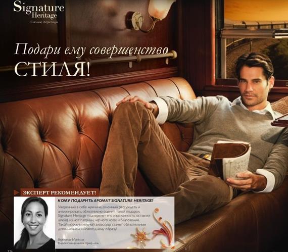 каталог-орифлейм-16-2013-116