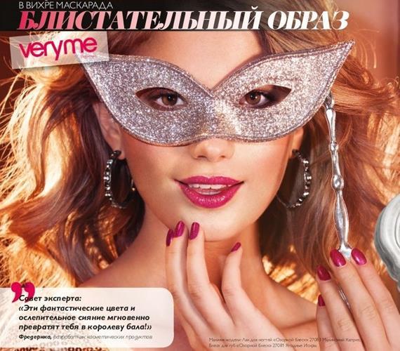 каталог-орифлейм-16-2013-149