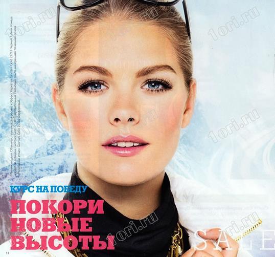 орифлейм-каталог-1-2014-14