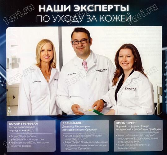 орифлейм-каталог-1-2014-85