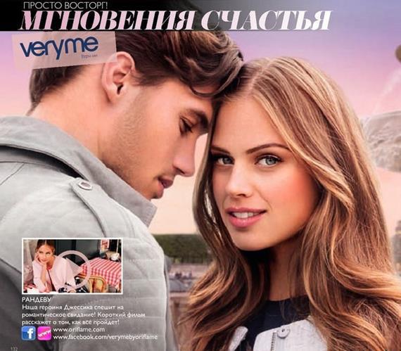 Каталог-орифлейм-2-2014-132