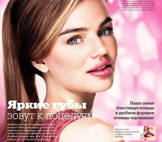 орифлейм-каталог-3-2014-36