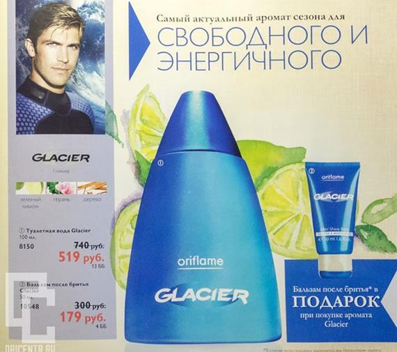 Орифлейм-5-2014-каталог-135