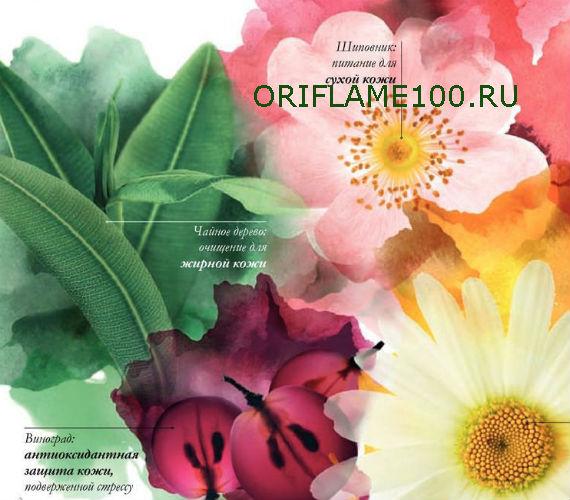 Каталог-орифлейм-6-2014-2