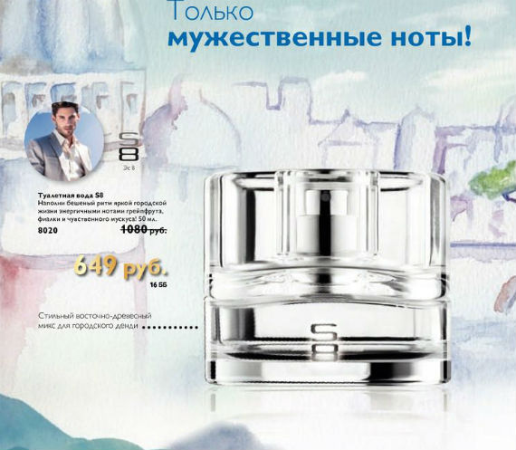 Каталог-орифлейм-6-2014-22