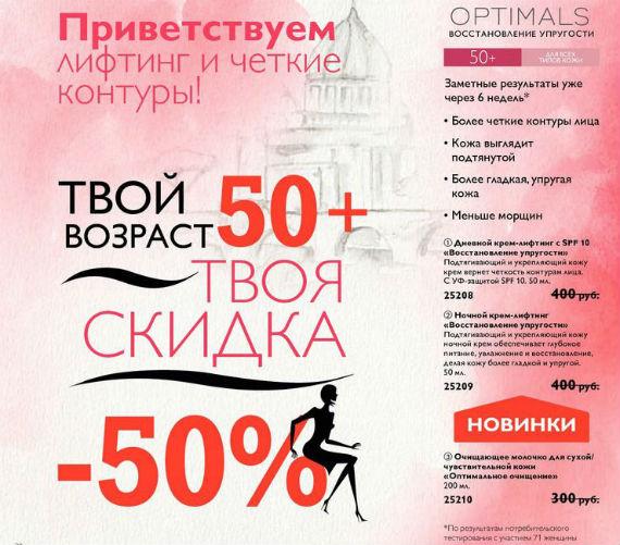 Каталог-орифлейм-6-2014-28