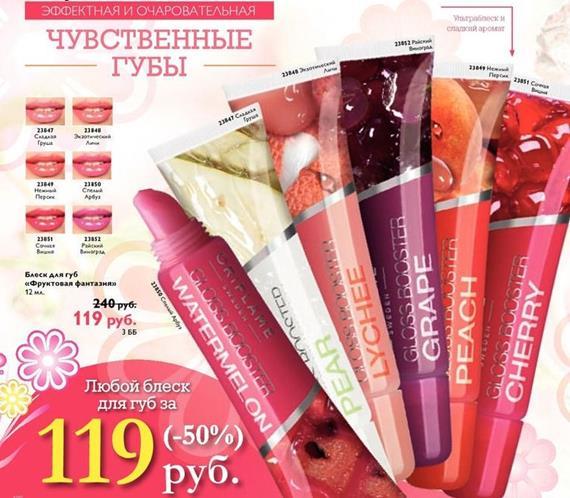 каталог-орифлейм-7-2014-100
