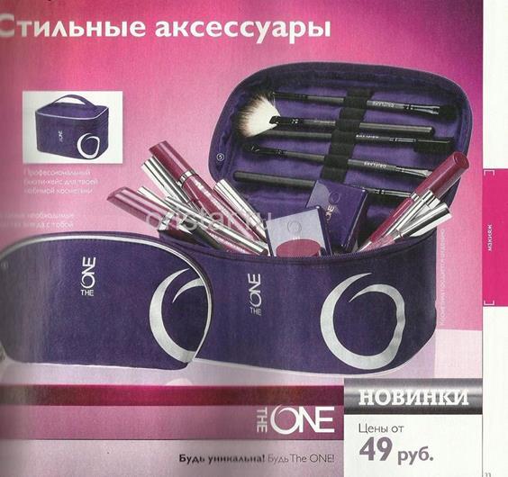 орифлейм-каталог-8-2014-32