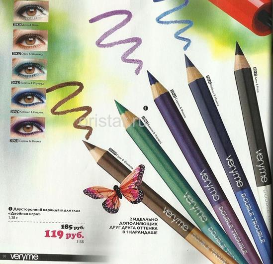 орифлейм-каталог-8-2014-45