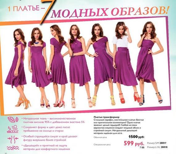 каталог-орифлейм-9-2014-10