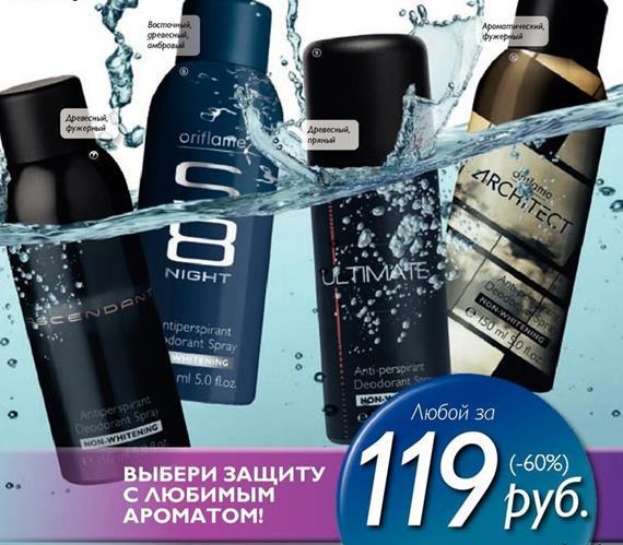 каталог-орифлейм-9-2014-111