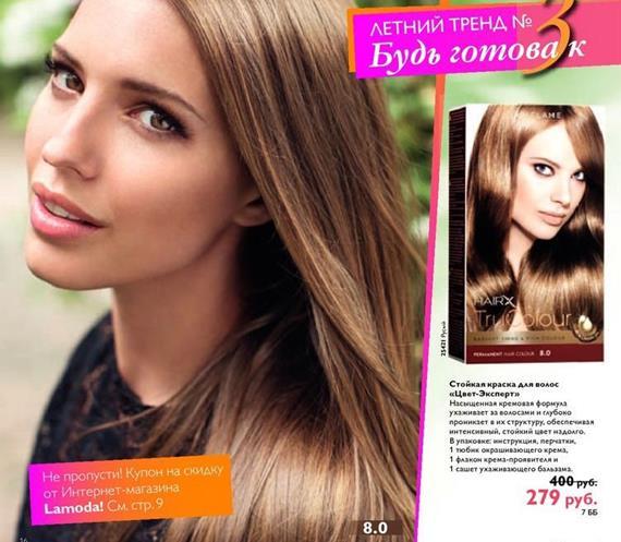 каталог-орифлейм-9-2014-16