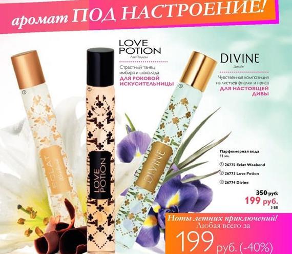 каталог-орифлейм-9-2014-23