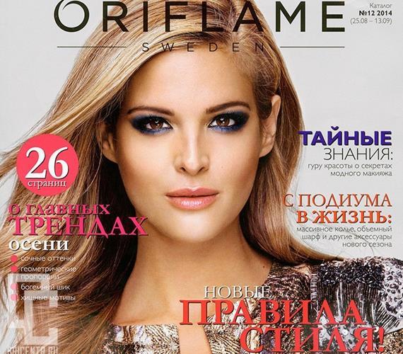 Орифлейм-каталог-12-2014-1