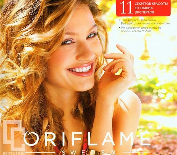 Орифлейм-каталог-12-2014-27